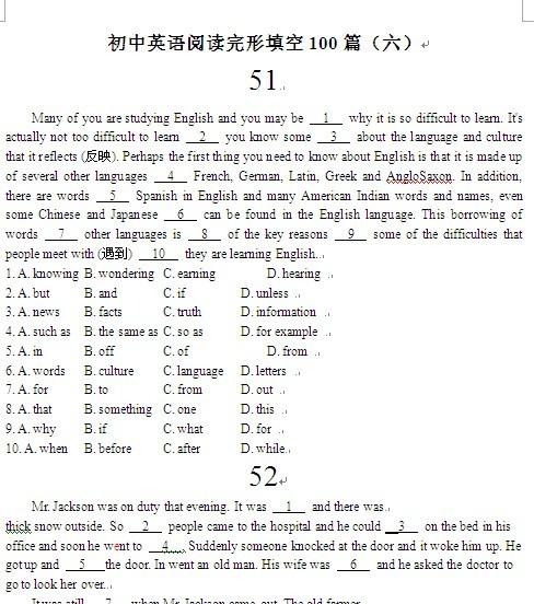 初中英语阅读完形填空100篇含初中(六)_上海中考网答案字典大全图片