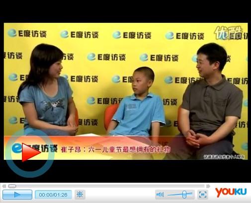 崔子昂说六一儿童节最想要的礼物