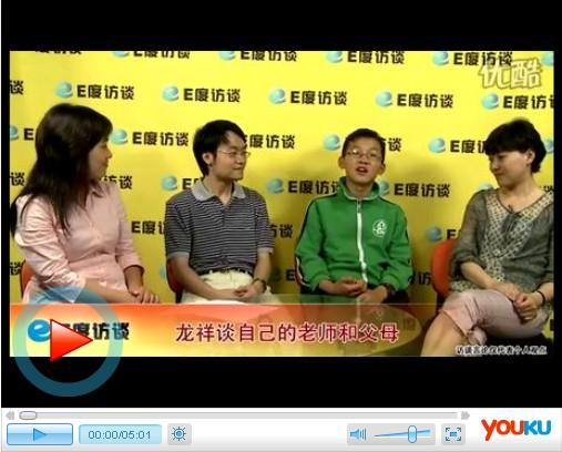 华杯赛冠军钏龙祥谈自己心目中老师和父母的不同
