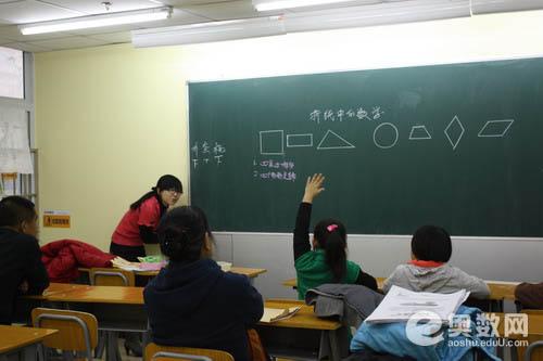 语文教案封面模板 英语教案封