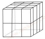 济南,小学,六年级,奥数,答案,立体几何