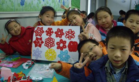 新年剪团花的折纸步骤图解