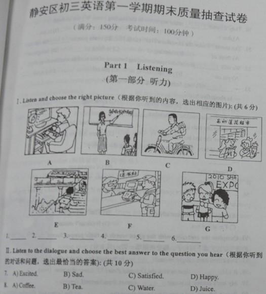 初三英语复习试卷