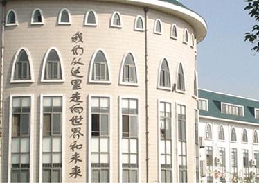 武汉实验外国语学校小学部