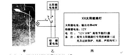 电路 电路图 电子 原理图 463_182