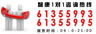 深圳学而思 联系方式 0755-61355991,(0755)61863366