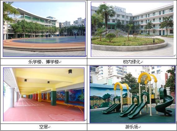 2011武昌水果湖第一小学秋季招生最新通知
