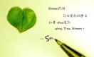 孩子们写给上帝的19封信