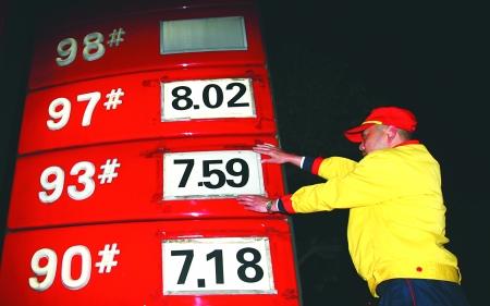 97号汽油每吨多少升_重庆93号汽油每升涨0.4元 97号汽油破8元大关_教育新闻_重庆奥数网