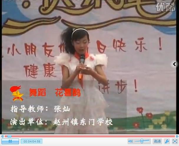 六一儿童节节目舞蹈推荐花喜鹊