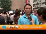 2011年高考考生�高考�卷�y易程度