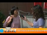 2011高考考生家�L�考生�食及心�B�{整