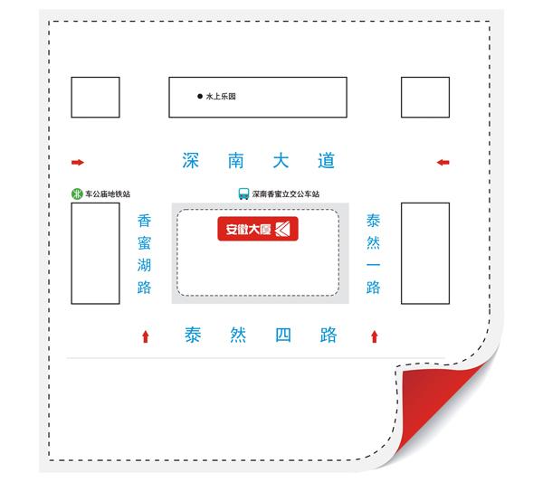深圳市福田区深南大道6007号安徽大厦2层电话