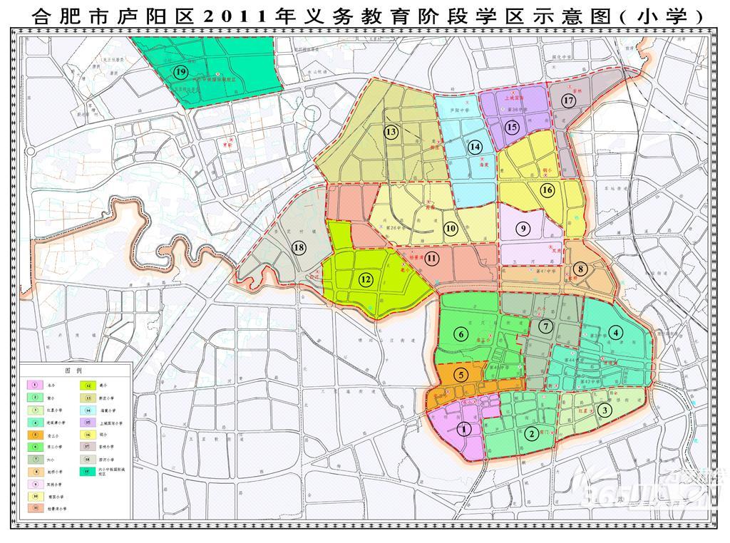 幼升小第1帖:2011年合肥各区小学学区划分图片