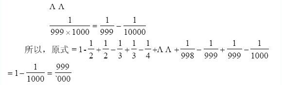 电路 电路图 电子 原理图 580_176