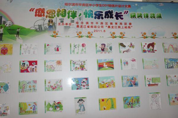 小学生明信片设计图片展示