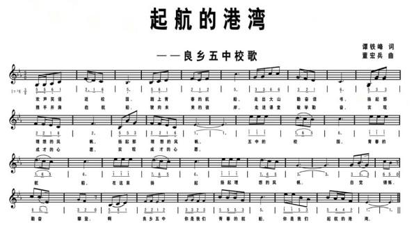 青岛港湾职业技术学院校徽图片