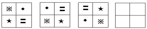 小学奥数找规律题图形规律问题