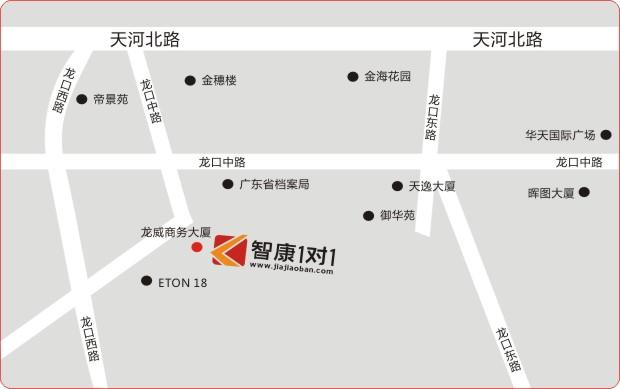 岗顶校区_广州智康1对1
