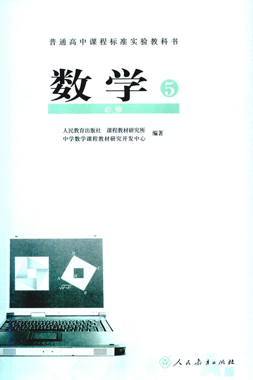 语文教案封皮内容|语文教案封皮版面设计