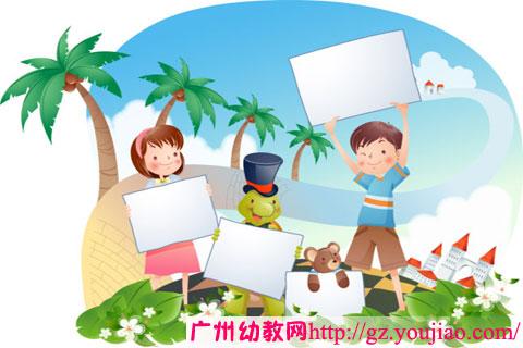 暑假该制定数学学习计划自尊高中女性健康自爱教育图片