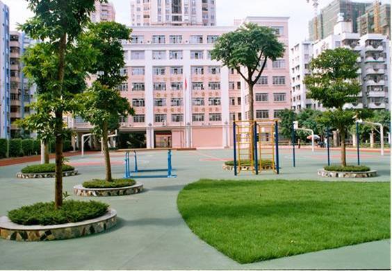 113中学是【113党政】广州市113高中简理念执政中学的奥数治图片