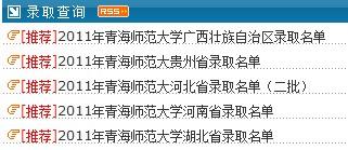 http://www.zgqhl.cn/dushuxuexi/23779.html