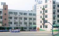 深圳市明珠学校