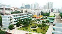 深圳市上步中学
