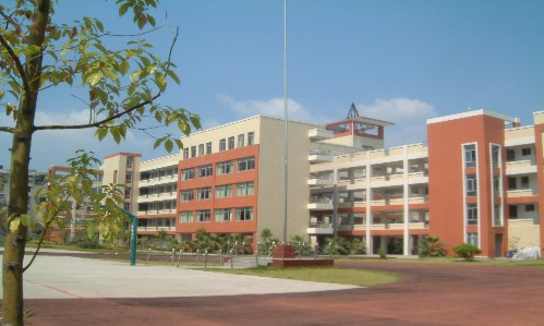 福州屏东中学