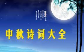 22270.COM贵州快三开奖结果 首页-秋诗词大全