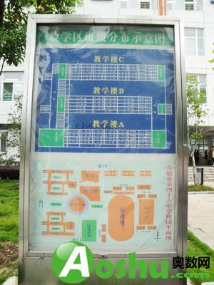 合肥四十六中教学楼平面图