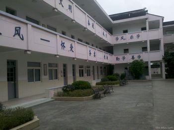 平江中学教学楼
