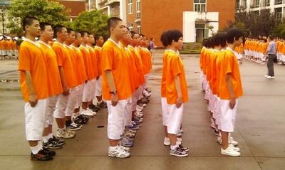 福州时代中学