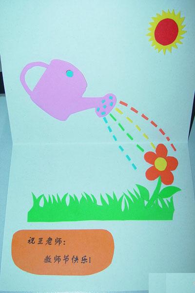教师节贺卡手工制作图片:园丁 竖