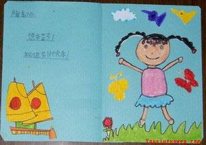 手工制作教师节贺卡:教师节快乐图片
