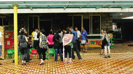 晋安文星幼儿园