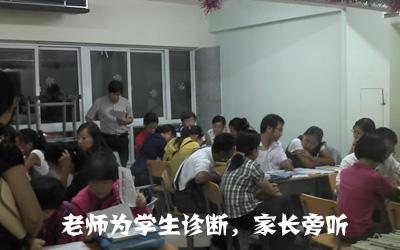 武汉学而思武昌校区大型诊断 气氛火爆