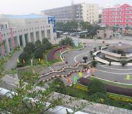 延安初级中学