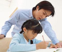 家长辅导孩子做家庭作业的秘笈