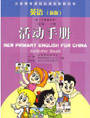English (New Edition) Grade Three Vol. 1 Activity Book