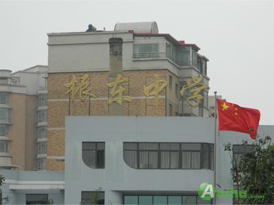 沈阳市振东中学校风采