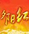 重阳节献给老年人的祝福