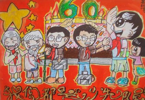 小学生国庆节绘画作品