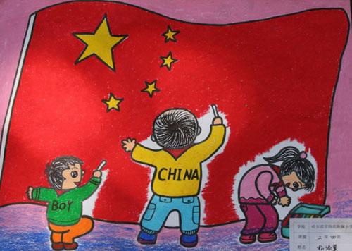 小学生国庆节图画 高清图片