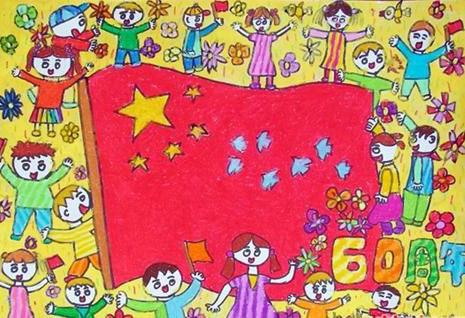 小学生绘画:国庆节绘画作品图片