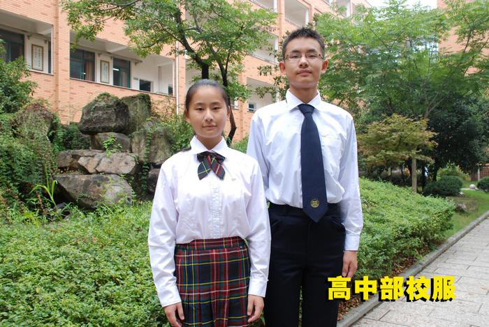 宁波惠贞校服中学部方法展示高中数学习题v校服书院图片