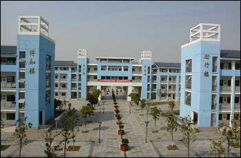 苏州相城实验中学教学楼