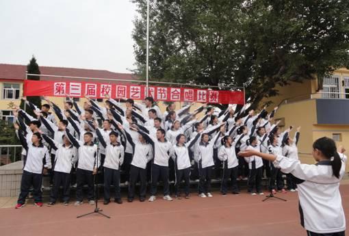 青岛第三十七中学第三届艺术节合唱比赛举行