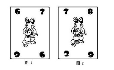 小学趣味数学_小学综合知识wawayaya趣味数学王国图片